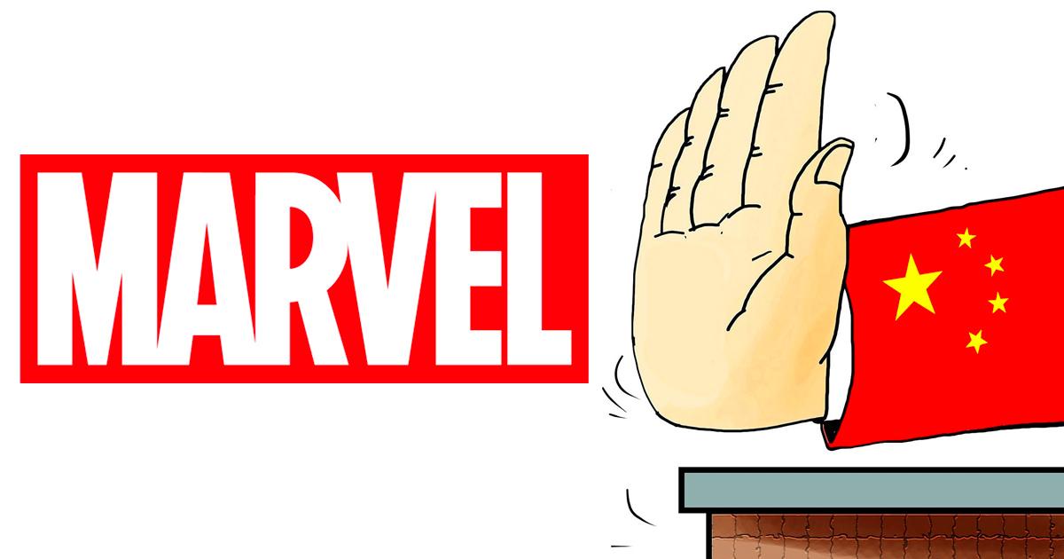 Le prochain film Marvel censuré en Chine (à cause de cette seule phrase) - Hitek.fr